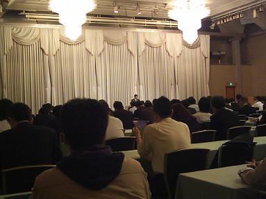 大きなホールが満席でした(NEDO講習会)
